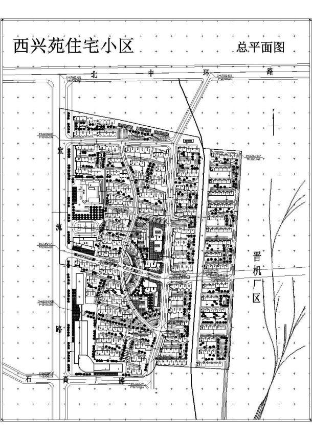 西兴苑住宅小区规划设计cad总平面施工图纸-图一