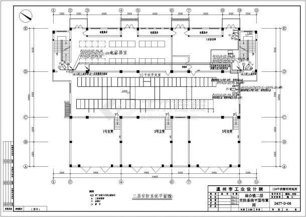黎明变电所-弱电施工电气设计图-图一