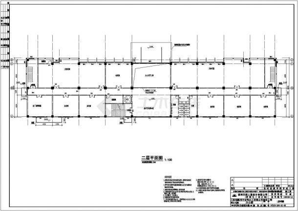 办公楼设计_某五层混凝土框架结构办公楼设计cad全套建筑施工图(含设计说明,含结构设计)-图二