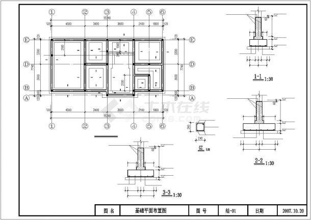 苏州市望亭新村某三层砖混结构私人别墅全套结构设计CAD图纸-图一
