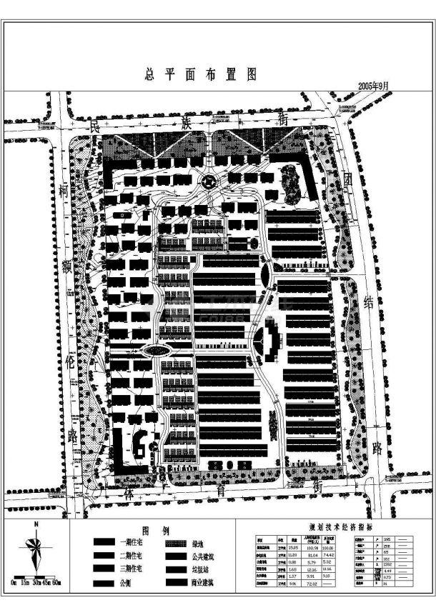 某高品质多层住宅小区规划设计cad总平面布置图(含规划技术经济指标)-图一