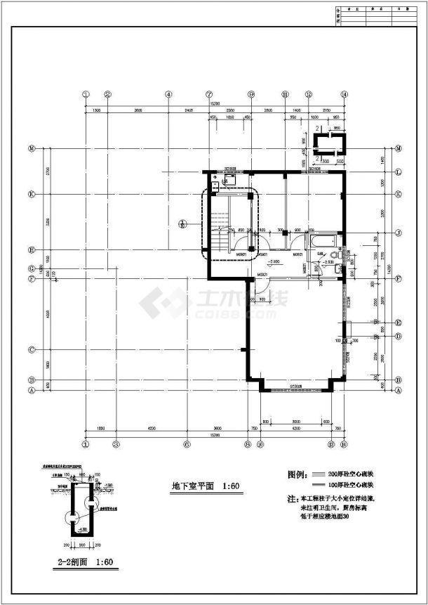 无锡市兰蓝锦园小区2层砖混独栋别墅建筑结构设计CAD图纸(含地下室)-图一