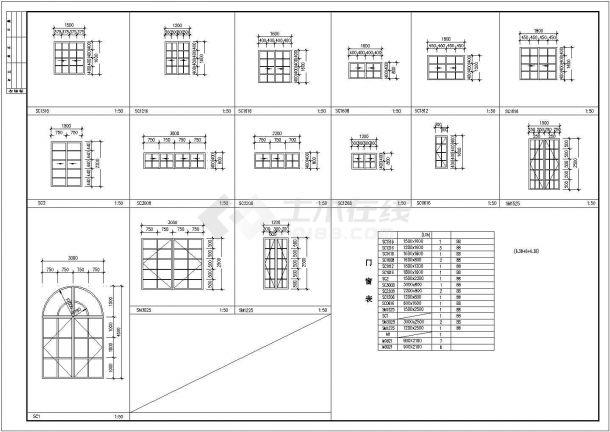 无锡市兰蓝锦园小区2层砖混独栋别墅建筑结构设计CAD图纸(含地下室)-图二