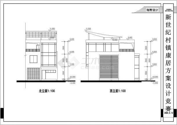 某多层新农村小康住宅楼设计cad全套建筑施工图(含设计说明及总平面图)-图一