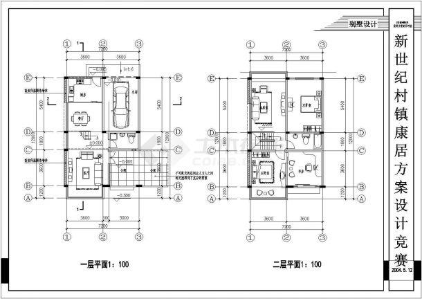 某多层新农村小康住宅楼设计cad全套建筑施工图(含设计说明及总平面图)-图二
