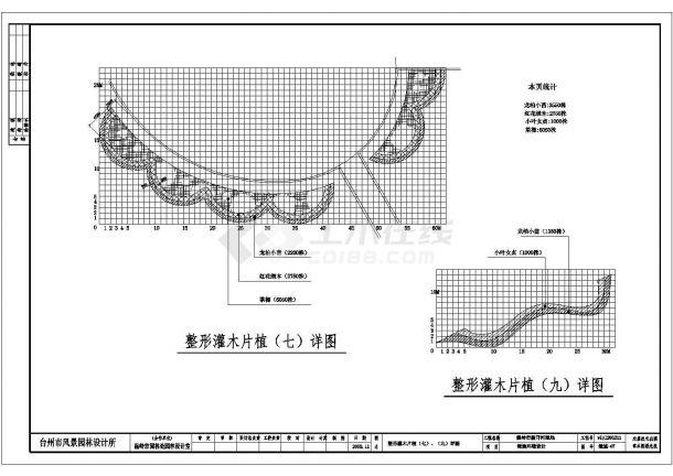 温岭市新开河绿地景观施工图cad 图纸-图一