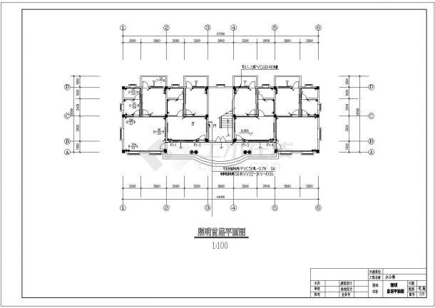 办公楼设计_某三层砖混结构办公楼强电设计cad全套施工图(含设计说明,共8张图)-图二
