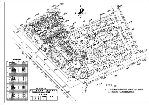 44081平米住宅规划设计施工图-图一