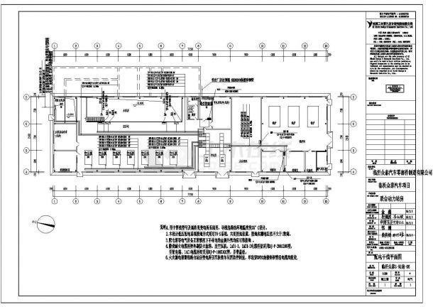 某联合动力站房设计cad全套电气施工图(含变电所设计)-图一