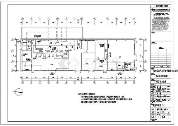 某联合动力站房设计cad全套电气施工图(含变电所设计)-图二