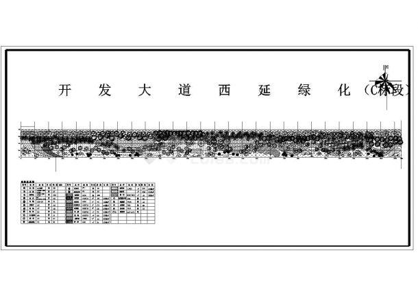 某工业园区开发大道东延绿化规划设计cad平面施工图-图一