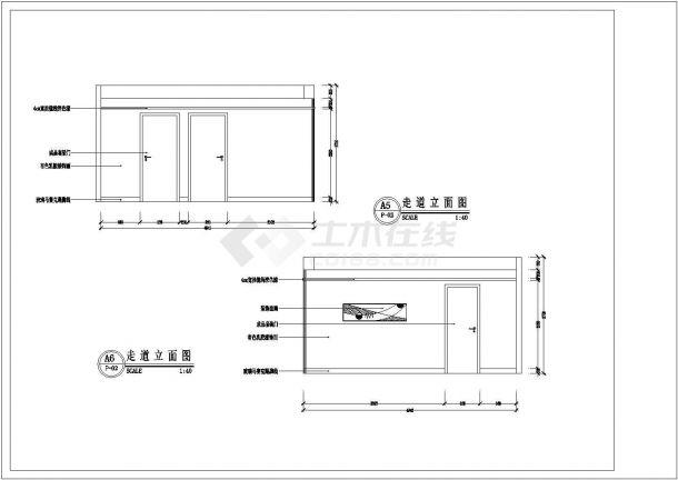 阳光家庭住宅室内装饰工程设计施工图-图一