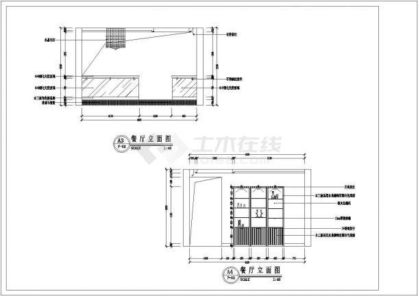 阳光家庭住宅室内装饰工程设计施工图-图二