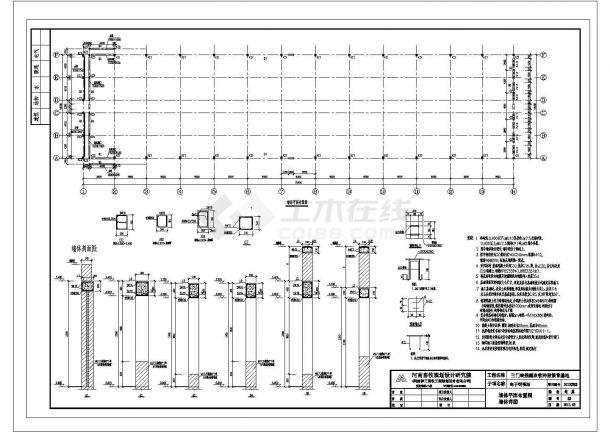 经典实用型猪舍建筑设计施工图-图二