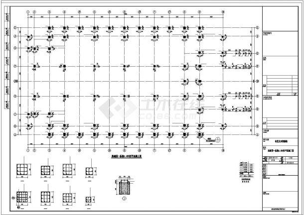 某中学四层风雨操场结构设计施工CAD图纸-图二