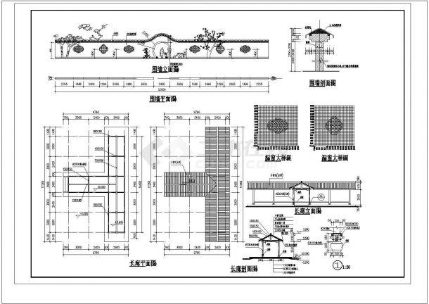 某公园中式古典围墙建筑设计施工图-图一