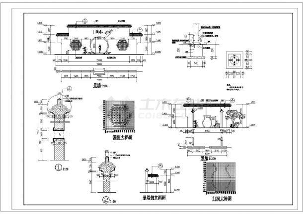 某公园中式古典围墙建筑设计施工图-图二