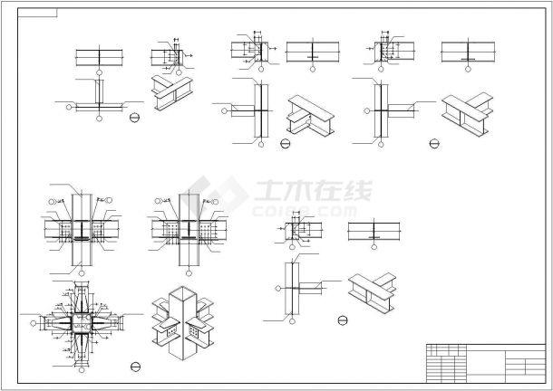 两层型钢混凝土食堂结构施工图设计-图二