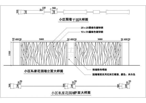 某小区围墙设计cad建筑施工详图-图一