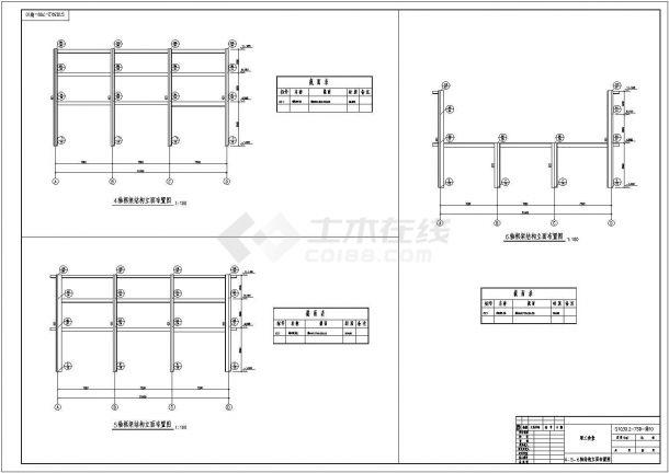 某两层型钢混凝土食堂结构施工图设计(标注详细)-图一