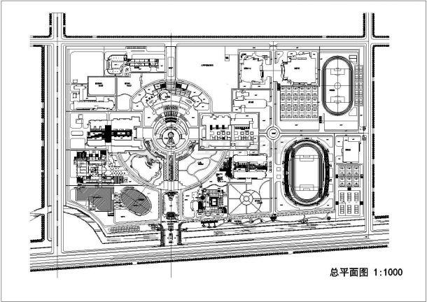 徐州市某高等职业学院校区总平面规划设计CAD图纸(占地12万平米)-图一