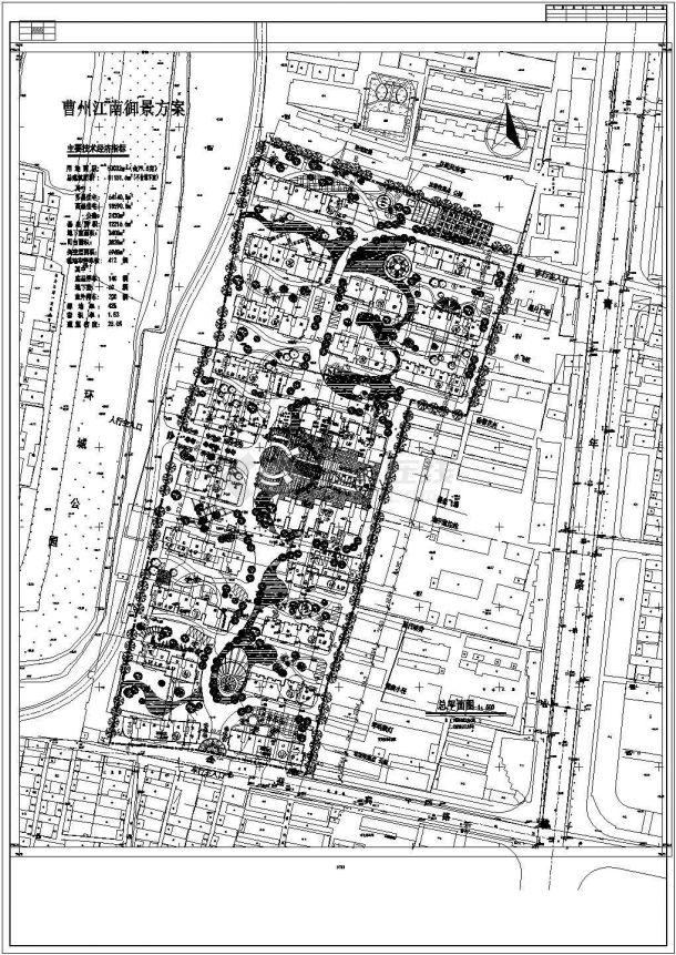 53032平米小区规划设计图-图一