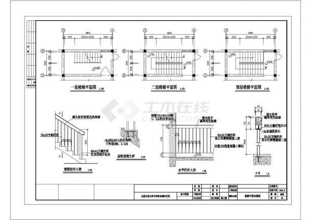 金华市某高档小区两套三层住宅楼方案设计cad图(含效果图、结构、水电说明)-图一