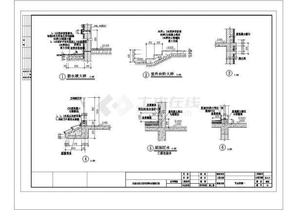 金华市某高档小区两套三层住宅楼方案设计cad图(含效果图、结构、水电说明)-图二