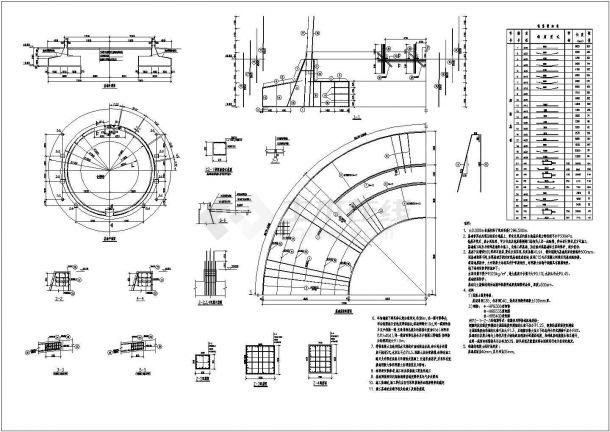 某120米高烟囱基础设计cad施工详图(含设计说明)-图一