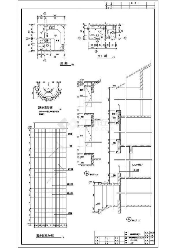 大型复式公寓建筑设计施工图-图二