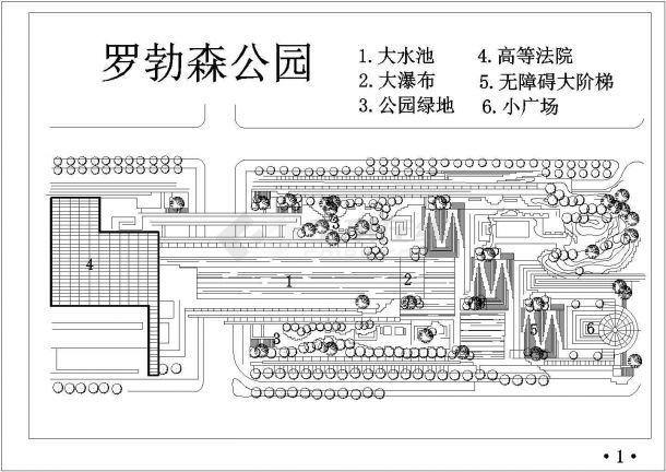 经典西方23套公园景观设计cad总平面方案图集-图一