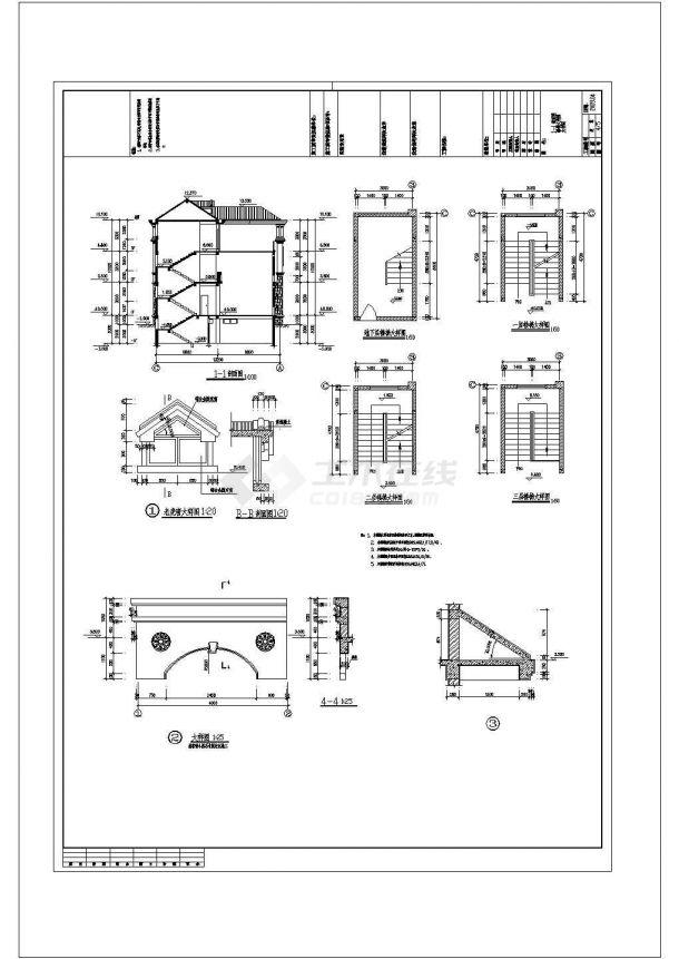 某地区两套二层半砌体结构独栋别墅及单家独院式别墅工程设计施工图(含结构说明、效果图)-图一