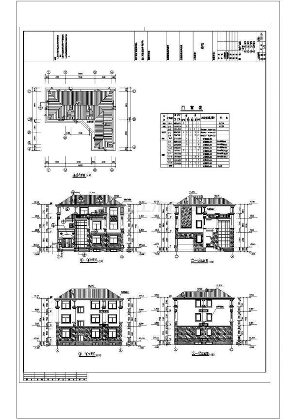某地区两套二层半砌体结构独栋别墅及单家独院式别墅工程设计施工图(含结构说明、效果图)-图二