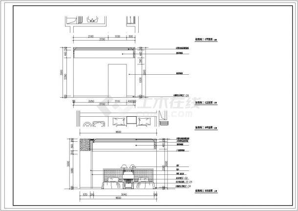 酒店详细室内装饰建筑设计施工图-图一