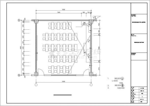 宁波市智行中学2860平米5层框架结构教学楼建筑结构设计CAD图纸-图一