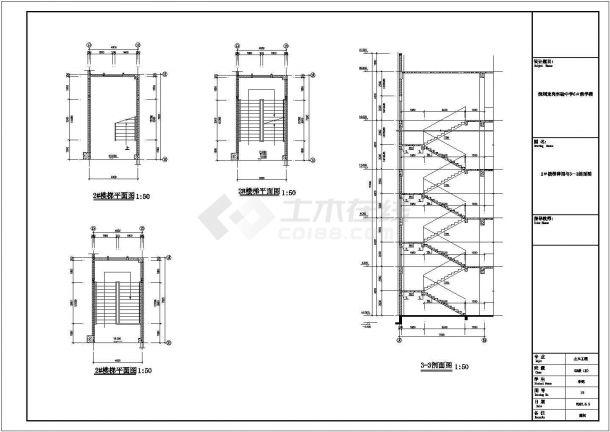 宁波市智行中学2860平米5层框架结构教学楼建筑结构设计CAD图纸-图二