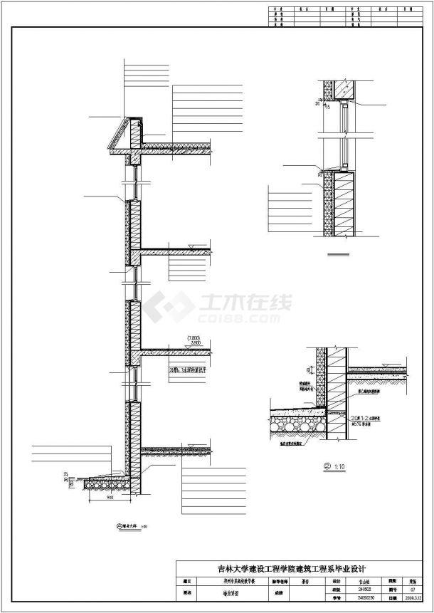 开封市某技工学校6740平米4层框架结构教学楼建筑结构设计CAD图纸-图一