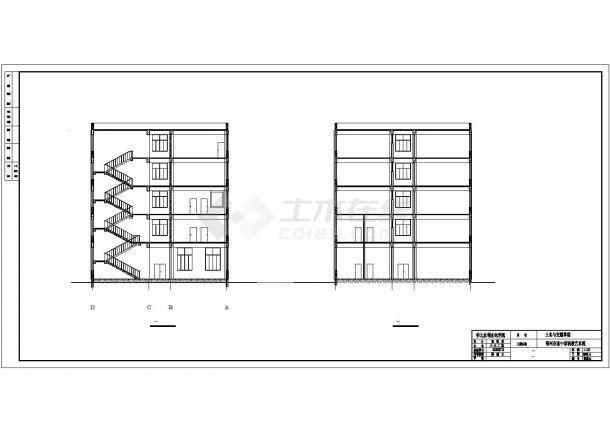 北京工业大学4420平米5层框架结构教学楼全套建筑结构设计CAD图纸-图二