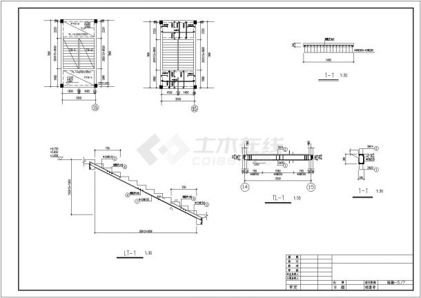 昆明市新仓中学3960平米3层框架结构教学楼建筑结构设计CAD图纸-图一