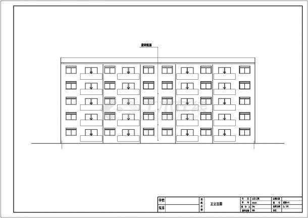 宣城市某职业技术学院2250平5层框架结构教学楼建筑结构设计CAD图纸-图二