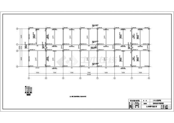 郑州市广理中学3300平米4层框架结构教学楼建筑结构设计CAD图纸-图一