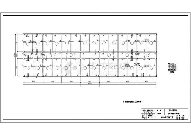郑州市广理中学3300平米4层框架结构教学楼建筑结构设计CAD图纸-图二