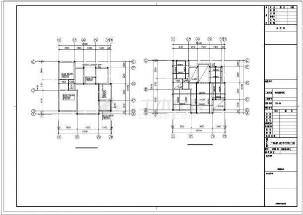 三层新农村单家独院式别墅建筑结构设计施工图-图一