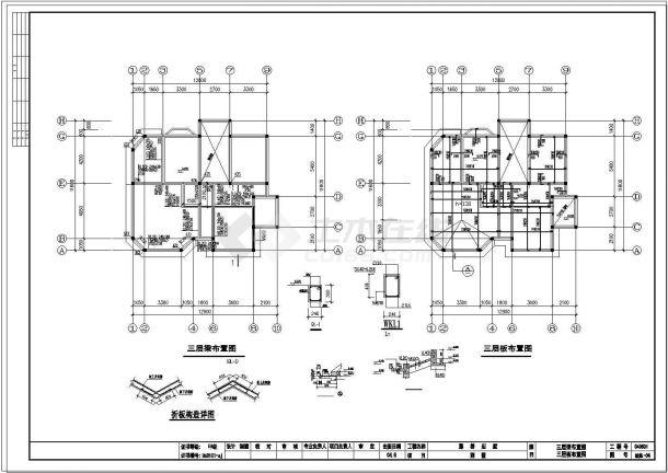 3层砖混结构单家独院式别墅建筑结构设计施工图-图二