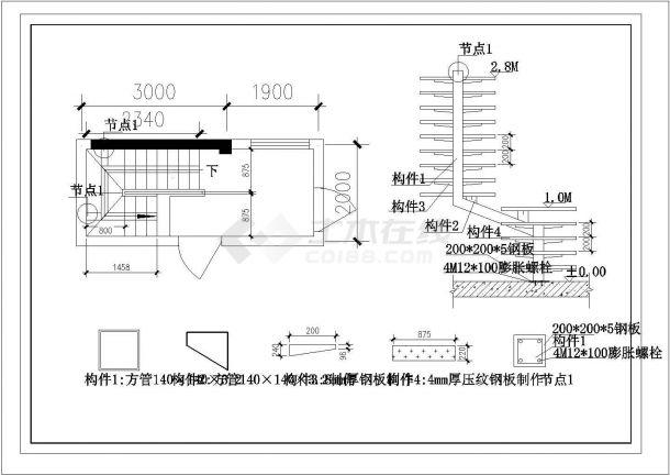 钢梯-住宅室内钢质楼梯cad设计图纸-图一