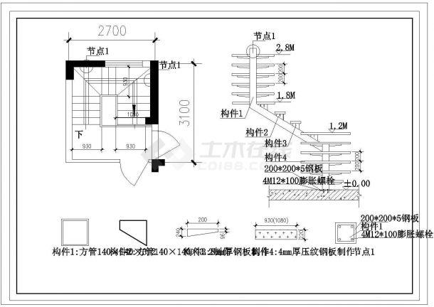 钢梯-住宅室内钢质楼梯cad设计图纸-图二