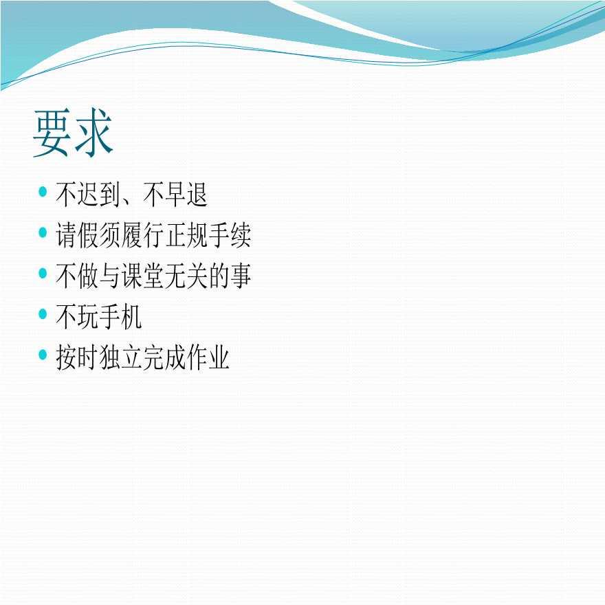 《电梯安装施工管理与建筑工程基础》-电梯基本知识.ppt-图二
