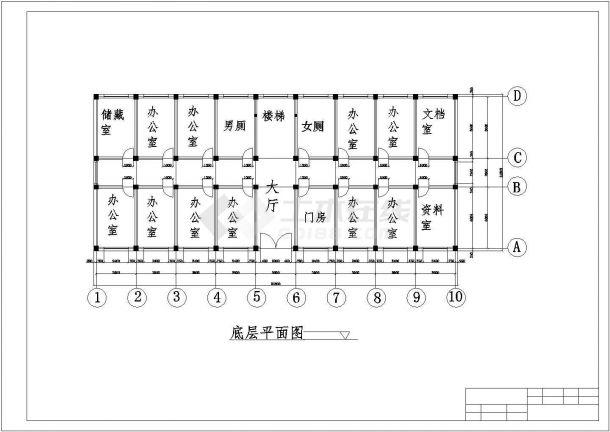 土木工程毕业设计_办公楼设计_框架办公楼毕业设计施工CAD图纸(含详细计算书、任务书)-图一