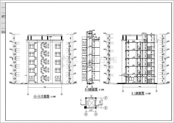 榆林市师范学院4400平米5层框架结构办公楼建筑结构设计CAD图纸-图二