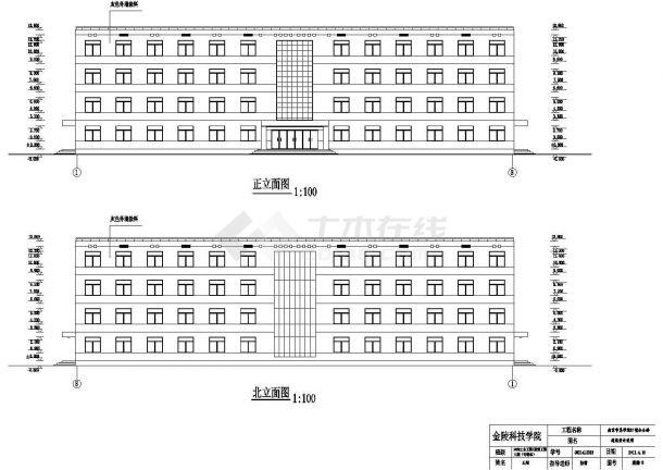 土木工程毕业设计_办公楼设计_某行政办公楼建筑毕业设计完整资料(含详细计算书、任务书)-图二